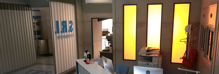 DMG Lumière MAXI MIX provides a warm glow outside of the S.R.I. office windows